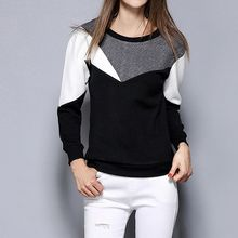 Merald - Panel Fleece-lined Knit Top
