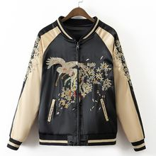 Amoura - Reversible Embroidered Bomber Jacket