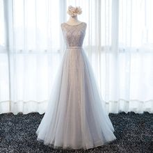 Miss D - Embellished Panel Tulle Evening Gown