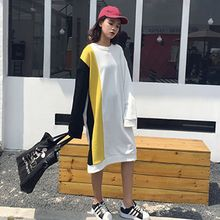Dute - Colour Block Long-Sleeve Sweat Dress