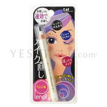 KAI - Eye Make Up Remake Pencil