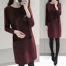 lilygirl - Long-Sleeve Woolen Dress