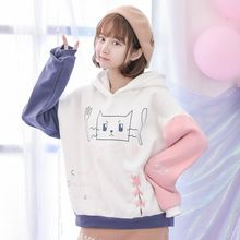 Moriville - Cat Print Color Panel Hoodie