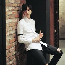 MRCYC - Long-Sleeve Contrast-Trim Shirt