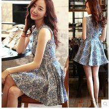 Persephone - Sleeveless Patterned Dress