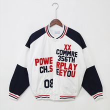 Mr. Cai - Lettering Baseball Jacket