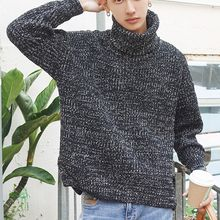 ZZP HOMME - Turtleneck Melange Chunky Sweater