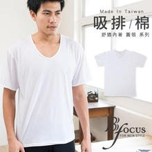 Beauty Focus - Wicking T-Shirt