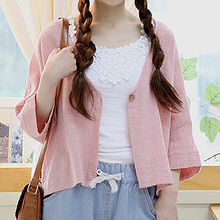 Sechuna - V-Neck 3/4-Sleeve Cardigan