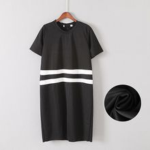 Gatz - Short-Sleeve Striped Shift Dress