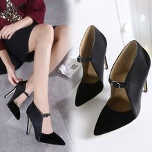 Monde - Pointed Panel High-Heel Pumps
