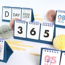 BABOSARANG - D-Day Count Desk Calendar (S)