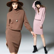 Y:Q - Set: Plain Turtleneck Knit Top + Skirt