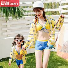 Morning Dew - Set: Two-Tone Family Matching Bikini + Bow Print Hooded Jacket