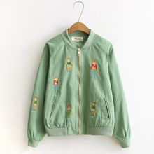 Aigan - Zip Embroidered Baseball Jacket