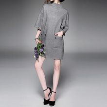 Alaroo - Eyelet Detail Mock Neck Elbow-Sleeve Woolen Dress