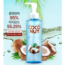 SCINIC - Coconut Cleansing Oil 195ml