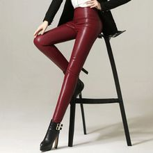 Hyoty - Faux Leather Leggings
