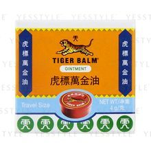 TIGER BALM - Tiger Balm White (Small)