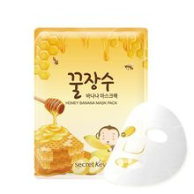 Secret Key - Honey Banana Mask Pack Set 5pcs