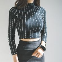 Aurora - Striped Pullover