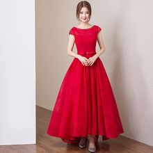 Royal Style - Short-Sleeve Evening Gown