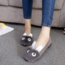 Moonlit Valley - Rabbit-Accent Flats