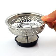 Yulu - Stainless Steel Sink Strainer