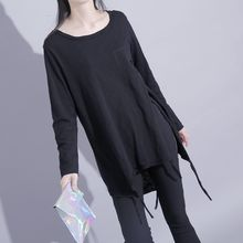 Sonne - Bamboo-Cotton Long T-Shirt
