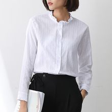 Sens Collection - Frill Neck Long-Sleeve Shirt