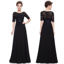 Ever Pretty - Lace Panel Elbow-Sleeve Evening Gown