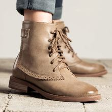 MIAOLV - Brogue Lace Up Boots