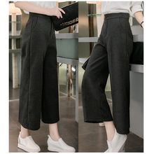 Oaksa - Plain Knit Wide-leg Pants