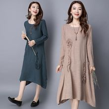 Diosa - Flower Applique Long Sleeve Dress