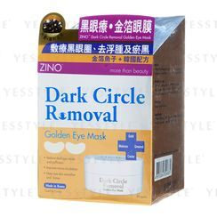 Zino - Dark Circle Removal Golden Eye Mask