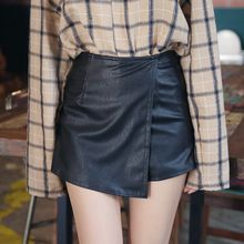 Envy Look - Wrap-Front Faux-Leather Shorts