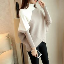 Bubbleknot - Turtleneck Batwing Sweater