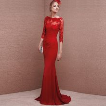 Gracia - Lace-Panel Sheath Evening Gown