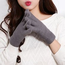 Ciroki - Plain Knit Gloves