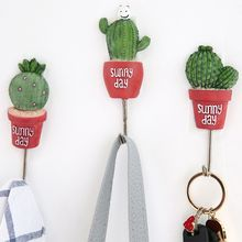 Cute Essentials - Plant Wall Hook