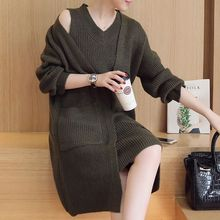 Bubbleknot - Set: Sleeveless Knit Dress + Long Cardigan