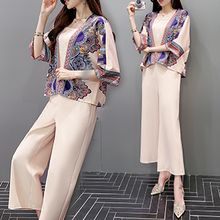 Lavogo - Set: Patterned Open Front Jacket + Camisole Top + Wide Leg Pants