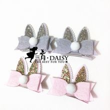 March Daisy - Kids Hair Clip