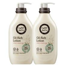 HAPPY BATH - Set of 2: Natural 24 Oil-Rich Lotion 450ml