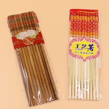Evora - Set of 5: Bamboo Chopsticks