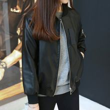OTTI - Faux Leather Zip Jacket