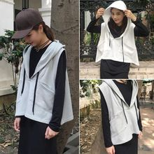 Moon City - Set: Long-Sleeve T-Shirt + Hooded Vest
