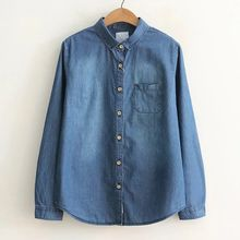 ninna nanna - Denim Shirt