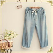 Fairyland - Drawstring Cropped Pants