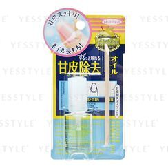 BCL - Nail Nail Cuticle Remove Oil
